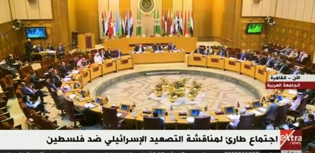 عاجل| اجتماع طارئ للجامعة العربية لبحث القضية الفلسطينية