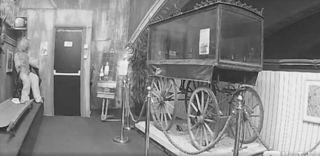 المتحف والأشباح