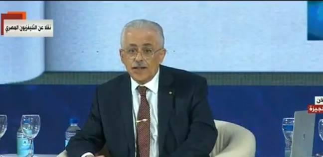وزير التربية والتعليم: الأطفال هم ثروة مصر الحقيقية