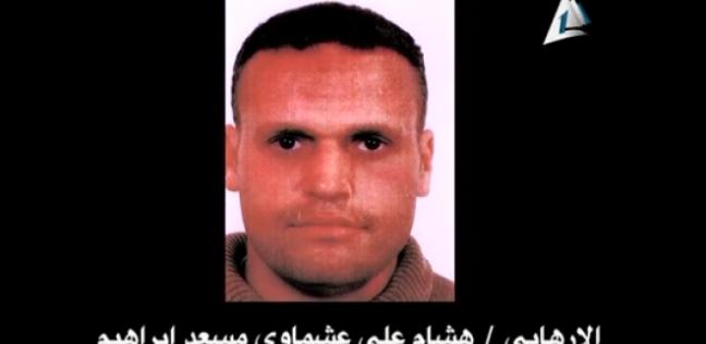 """من هو هشام عشماوي الذي يُرَجح تورط مجموعته في """"معركة الواحات""""؟"""