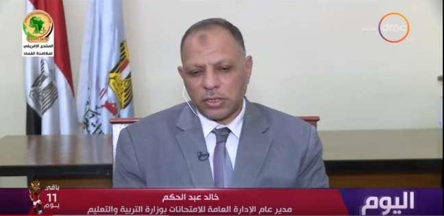 مصر    التعليم  تنفي شائعات أوائل الثانوية العامة المتداولة على فيس بوك