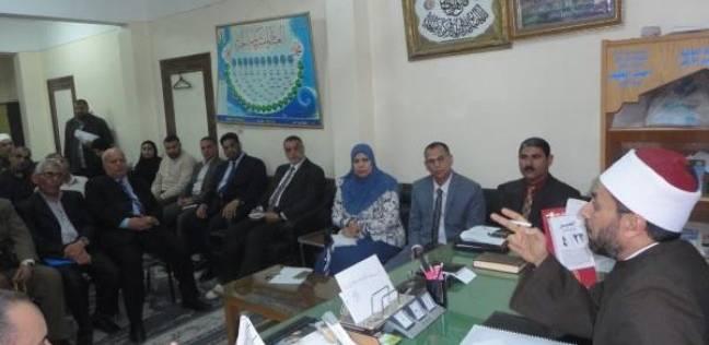 المنطقة الأزهرية بالدقهلية: نستضيف 49 لجنة انتخابية بمعاهدنا