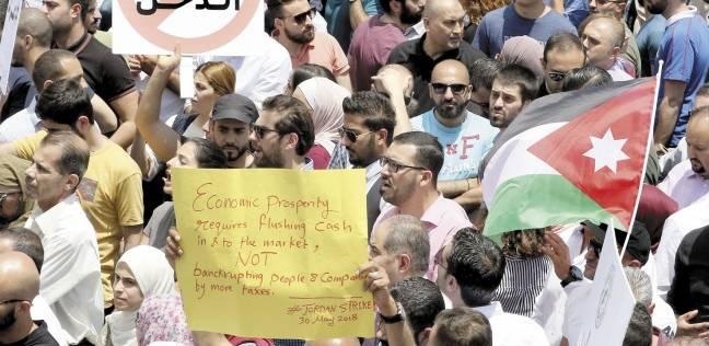 إضراب عمالى واسع فى الأردن ضد «ضريبة الدخل»