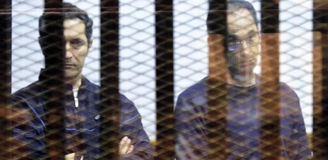 يحدث اليوم| استكمال محاكمة جمال وعلاء مبارك في قضية