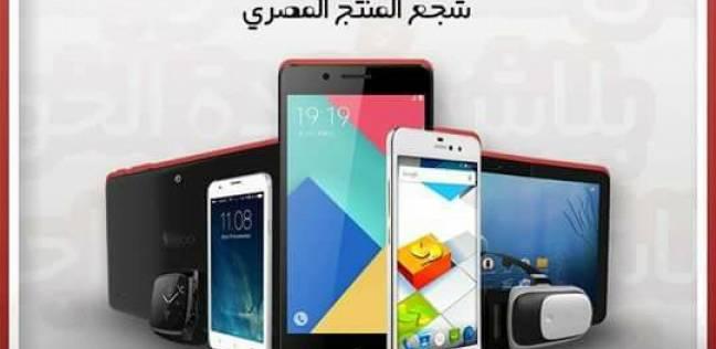 المقارنة الظالمة تنطلق بين «أول هاتف محمول مصرى» والصينى