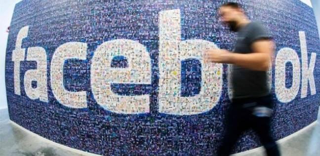 6 دول حجبت مواقع التواصل الاجتماعي لأسباب مختلفة
