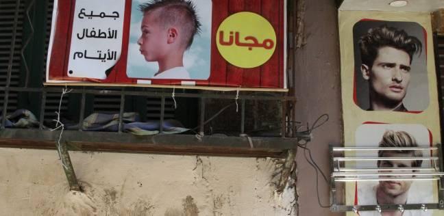صالون حلاقة يقدم خدمة مجانية للأطفال