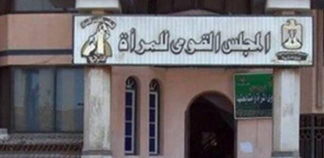 """""""الصحة والسكان"""" تطلق مبادرة لدعم وتطوير مهنة التمريض في مصر"""