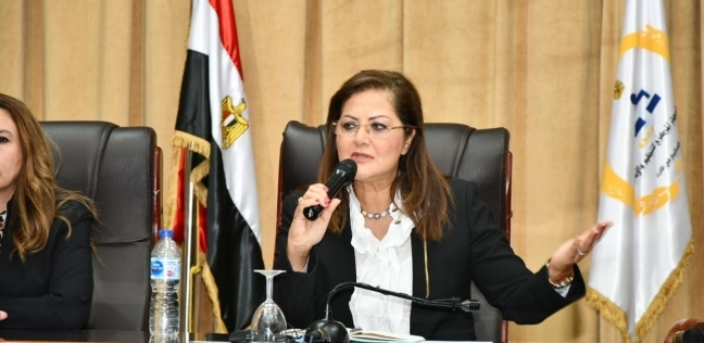 وزيرة التخطيط: السيسي كلف الحكومة بأولوية ملف