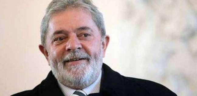 عاجل| الرئيس البرازيلي الأسبق لولا يسلم نفسه إلى الشرطة