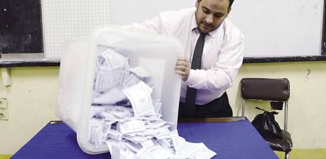 ننشر النتيجة الكاملة شبه النهائية لانتخابات الإعادة بدائرة دمنهور