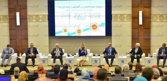 مؤتمر  مصر تستطيع  يناقش الاستثمار في قطاع السياحة بمختلف أشكاله - مصر -