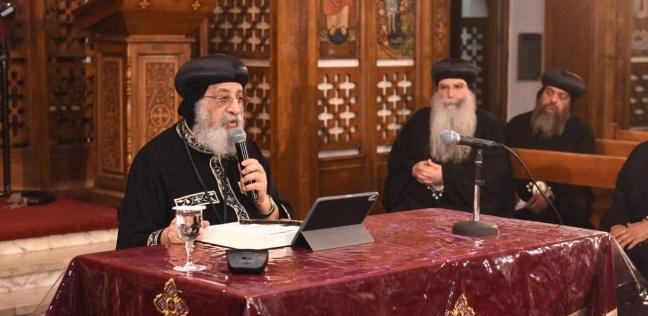 اليوم.. البابا يلقي عظته الأسبوعية بالكنيسة المرقسية في الإسكندرية