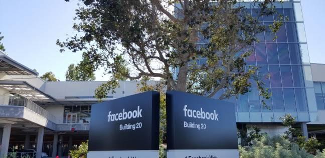 بي.دبليو.سي تبرئ ساحة فيسبوك من انتهاك الخصوصية في فترة تسريب بيانات