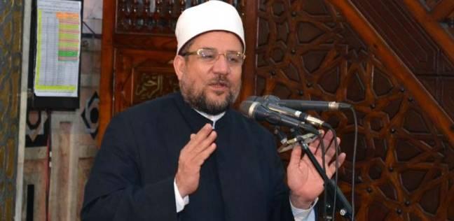 وزير الأوقاف يحذر من الانسياق خلف مواقع الجماعات الإرهابية