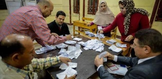 """مرشح """"مستقبل وطن"""" يتفوق على منافسه في غالبية لجان الدائرة الأولى ببورسعيد"""