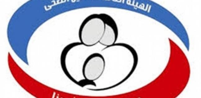 """""""التأمين الصحي"""": 55% من مواطني بورسعيد دخلوا المنظومة حتى الآن"""