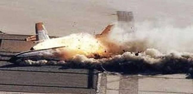 85 جريحا في تحطم طائرة ركاب لدى إقلاعها شمال المكسيك
