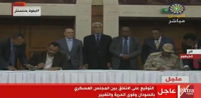 في 48 ساعة.. السودان يخطط لمستقبله بوثيقة سياسية وإعلان دستوري