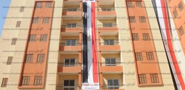 بريد الوطن| شقة ضمن «الأرامل» يا وزير الإسكان