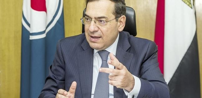 مصر    الملا  يصدر حركة تعيينات جديدة وتنقلات بشركات قطاع البترول