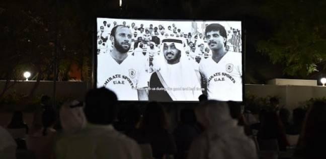 """غدا.. """"إيمج نيشن أبوظبي"""" تعرض فيلمها الوثائقي الرياضي """"أنوار روما"""""""