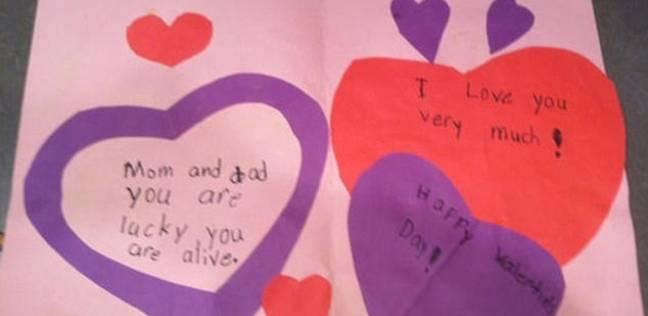 بالصور| أطفال يصدمون والديهم في خطابات مكتوبة: «الحياة أفضل دونكما»