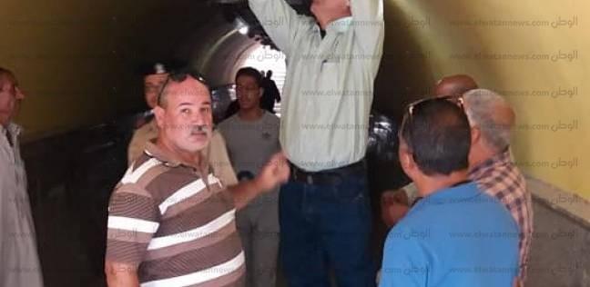 سكرتير محافظة الغربية يوجه بصيانة نفق ميدان الشون