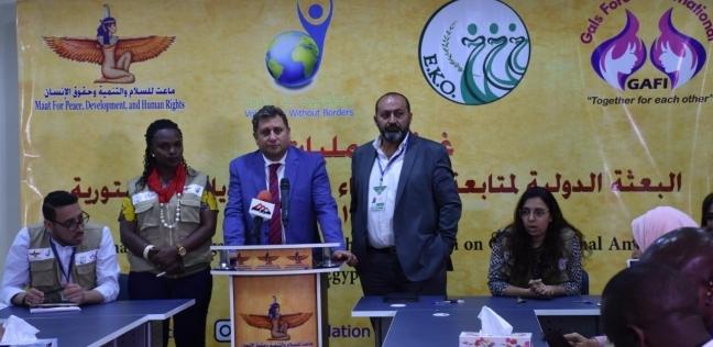 البعثة الدولية لمتابعة الاستفتاء تعلن انتشارها في 14 محافظة