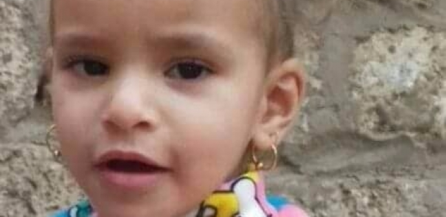 العثور على الطفلة «رزان» مقتولة «في شوال» خلف منزلها.. اختفت 24 ساعة