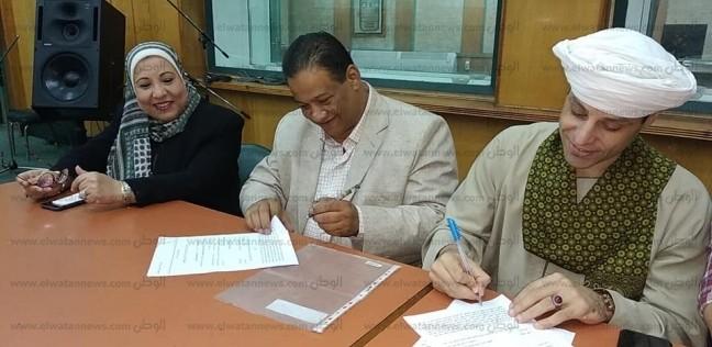 معهد الإذاعة يتعاون مع نقابة الإنشاد الديني لتدريب المنشدين الجدد