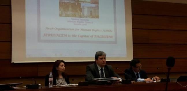 """""""العربية لحقوق الإنسان"""" تناقش النزاعات المسلحة وآثارها على الأطفال"""