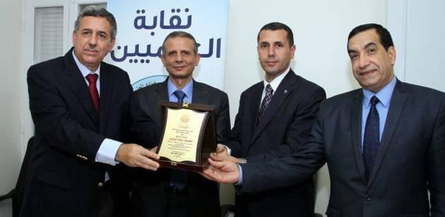 نقابة العلميين تكرم أساتذة العلوم الحاصلين على جوائز جامعة طنطا