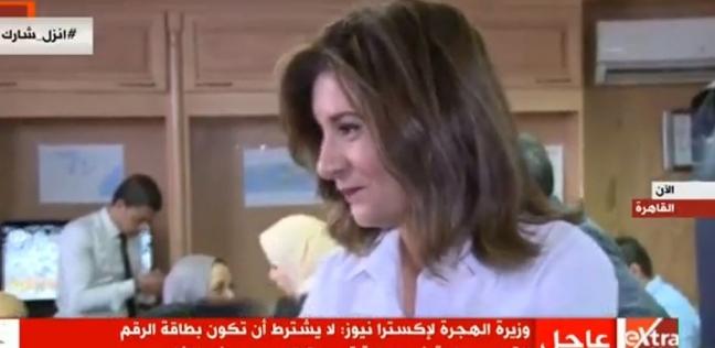 """مكرم: السعودية والكويت والأردن على قمة المشاركة بـ""""استفتاء الدستور"""""""