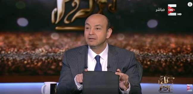 بالفيديو| عمرو أديب: الإخواني أحمد منصور أساء للإسلام على تويتر