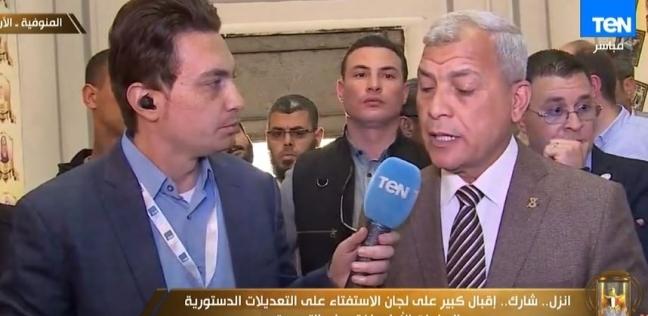 """محافظ المنوفية يشيد بتأمين القوات المسلحة لـ""""استفتاء الدستور"""""""