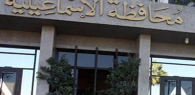مدير أمن الإسماعيلية يشيد بمجهودات ضباط مركز فايد في الحملة الأمنية