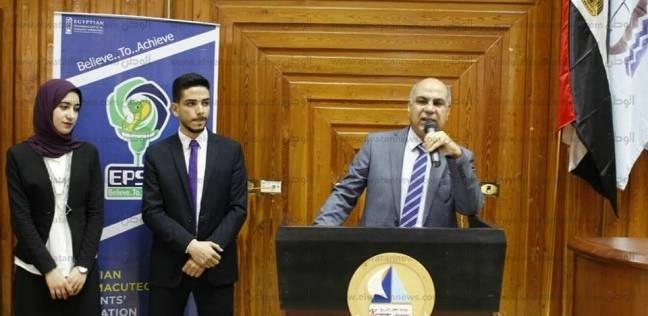 """""""المسؤولية الوطنية والمشاركة السياسية"""" ملتقى ثقافي بجامعة كفر الشيخ"""