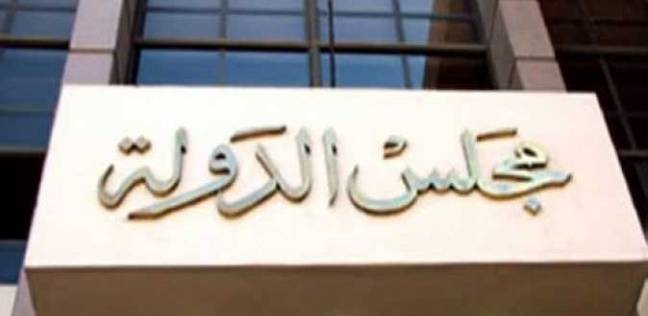 مصر   مجلس الدولة: الخطأ المادي في حكم المحكمة لا يصلح سببا قانونيا لبطلانه