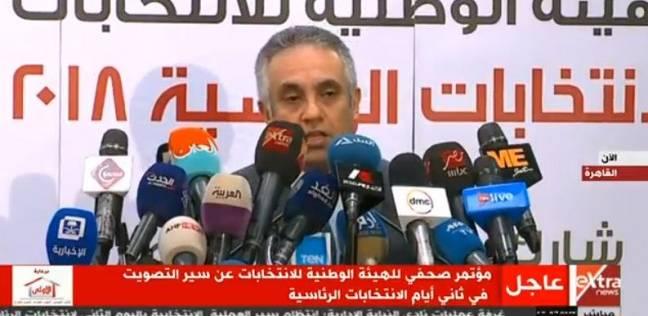 """كيف تحسب """"الوطنية للانتخابات"""" نتيجة """"الرئاسة"""" النهائية قبل إعلانها؟"""