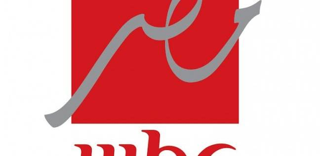 """تفاصيل تغطية """"إم بي سي مصر"""" لمنتدى شباب العالم في شرم الشيخ"""