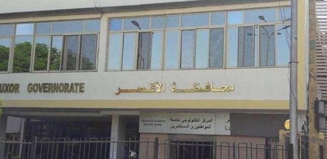 """محافظة الأقصر: تهجير أهالي الكرنك قسريا """"شائعة"""" لإثارة غضب الرأي العام"""