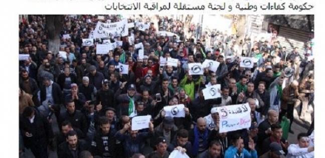كاتبة جزائرية: فعاليات جمعة الرحيل غدا تتجاوز السلطة والمعارضة