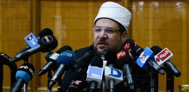 نائب أمين الشؤون الإسلامية بنيجيريا يشيد بدور وزارة الأوقاف في نشر الدعوة