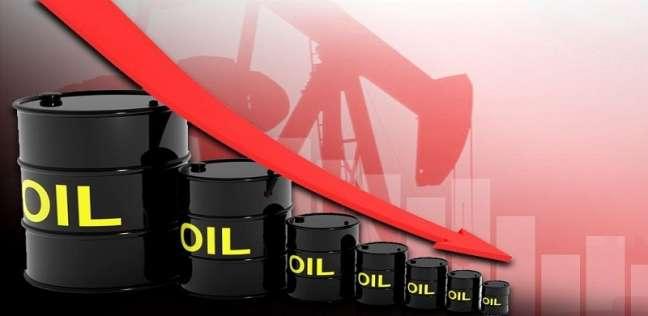 """""""النقد الدولي"""": الاقتصاد السعودي يواصل التكيف مع انخفاض أسعار النفط"""