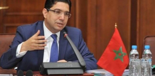 """وزير الخارجية المغربي: حل قضية """"الصحراء"""" ليس في """"أديس أبابا"""""""
