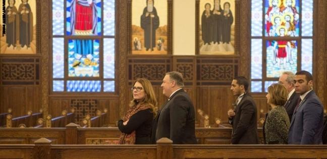 """""""مدح الحرية الدينية"""".. كيف تناولت الصحف العالمية زيارة بومبيو إلى مصر؟"""