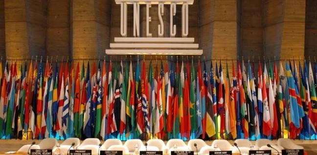 عاجل| «خطاب» تحصل على 13 صوتا مقابل 18 لمرشح قطر في «انتخابات اليونسكو»
