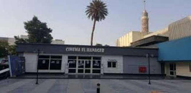 """الصناعات الوطنية في 4 أفلام بصالون السينما الوثاىقية في """"الهناجر"""" غدا"""