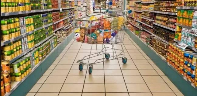 التسوق في السوبر ماركت